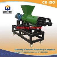 Tube type slurry dewatering machine after digestion
