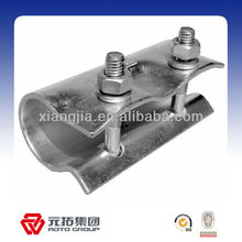 EN74 BS1139 scaffolding sleeve clamp/coupler