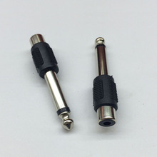 Plug and play 6.5mm male to RCA Female converter AV audio connector