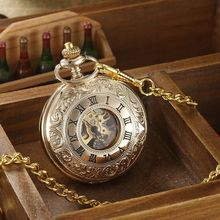 Personalized Quality Gold Plated Mechanical Pocket Watch WAT0004