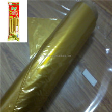 high barrier PVDC ham sausage plastic casing film