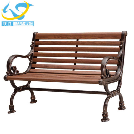 2017 fashion design modern italian plastic wooden chair metal park bench leg