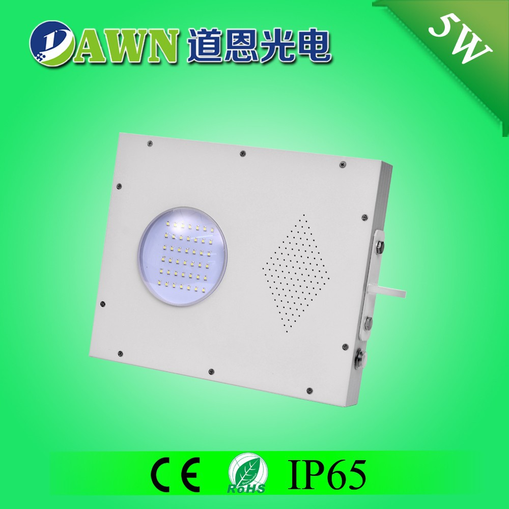 5W Sunpower high quality all in one integrated solar led street pressure sodium lamp street lighting in uae