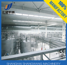 Small scale dairy milk processing line Dairy Processing Machines/cheese yogurt production line for sale