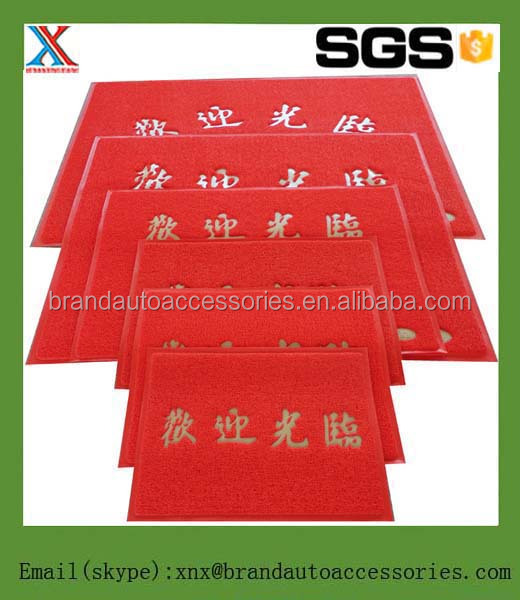 commercial entrance mats pvc coil door mat new designs
