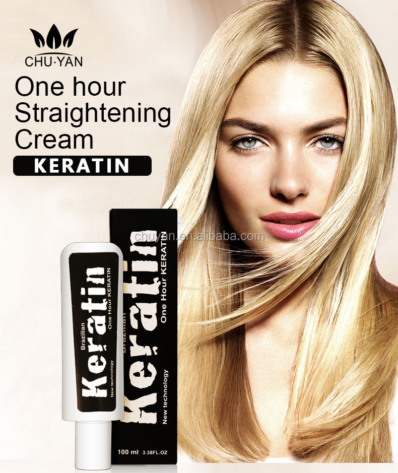Best hair protein treatment 500ml keratin collage treatment organic black hair straightening cream