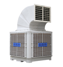 stand air cooler/duct evaporative air cooler/evaporative hoeycomb air cooler