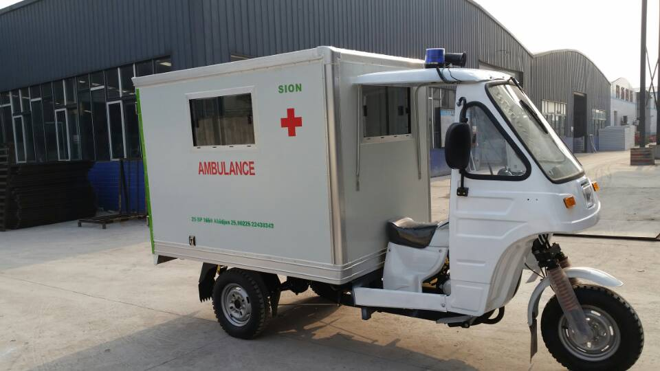Cheep Price Water Cooling 4-Stroke 250cc Drum Brake mini ambulance tricycle