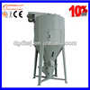 plastic mixing tank vat with mixing silo for plastic vertical mixer