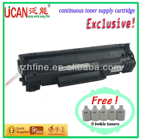 exclusive sale 35A compatible toner cartridge made in china kip toner