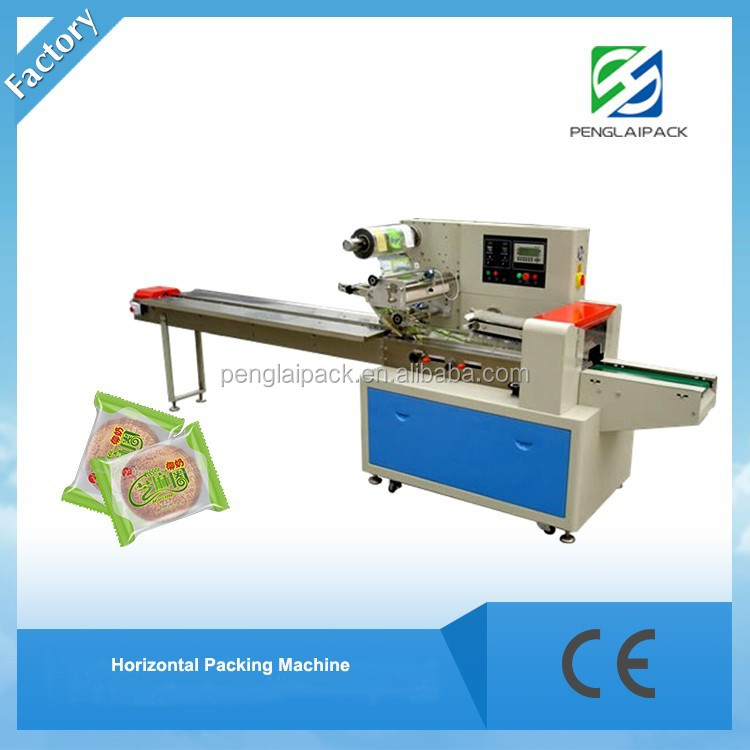 High Capacity food chocolate bar packaging machine