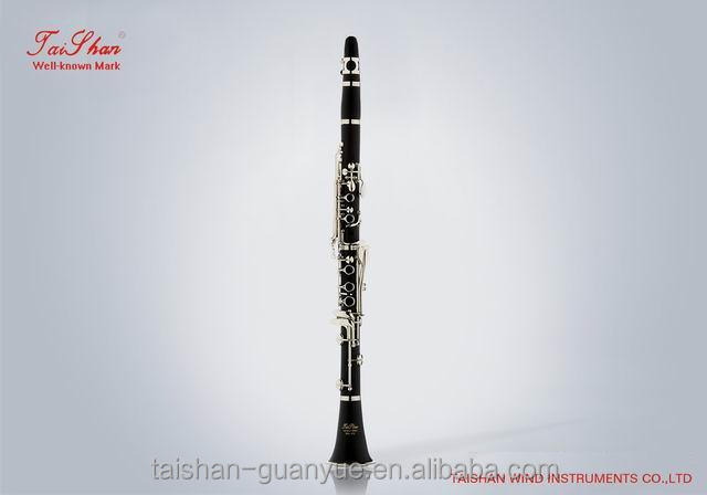 China hot sale,first choice and professional oboe price