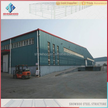 prefab warehouse made in china steel structure building container house low cost