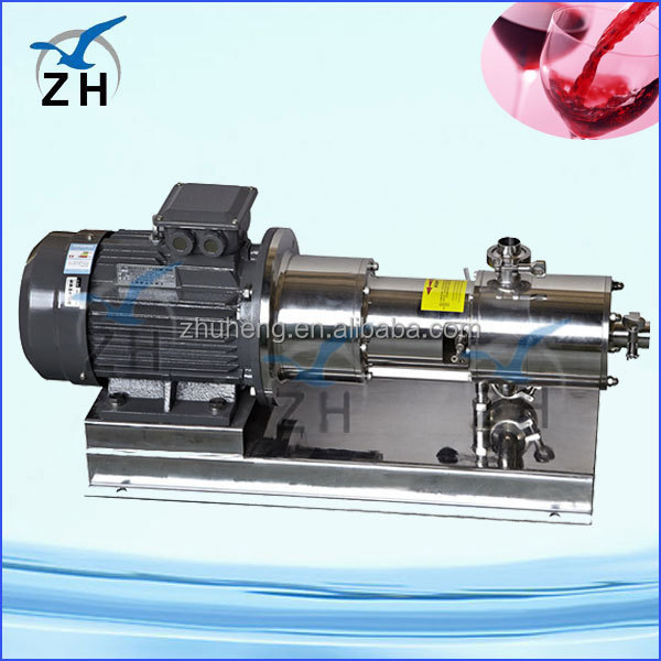 beverage emulsifying mixer three lobes sewage treatment roots blower inline high shear mixer/emulsion pump