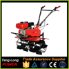 4 Stroke Mini Tiller / Walking Tractor For Paddy Cultivation / Modern Style Cultivator