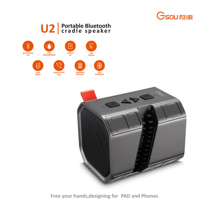 Sport Bluetooth Speaker 2016 10 W, Portable Mini Speaker With Usb Charger