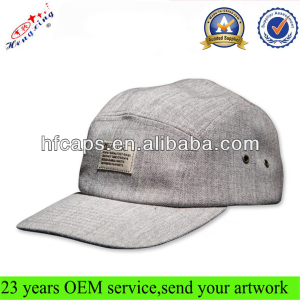How to make wholesale custom design your own flat brim 5 panel hat 2013