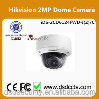 iDS-2CD6124FWD-I(Z)/C Hikvision PEOPLE COUNTING 2 MP Intelligent Network Dome Camera