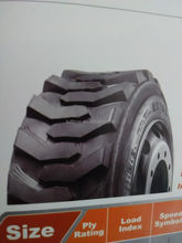 cheap and high quality 12x16.5 solid tire for sale