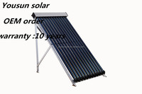 2016 Anti-freeze separate pressurized vacuum tube solar collector with heat pipe