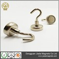 High quality super strong neodymium cup/magnetic pots/magnetic hooks