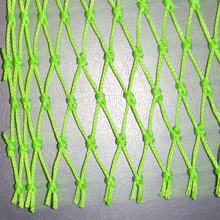 Cord for fishing net made from pe