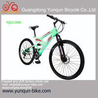 cheap price 21speed 26inch full suspension mountain bike MTB steel