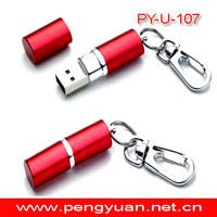 Hot sale made in china gift metal red lipstick USB thumb drive with logo