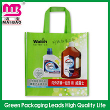 Professional service foldable ultrasonic grocery custom non woven shopping bag wholesale