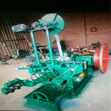 High speed corrugated roofing coil nail making machine with factory price