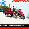 GOOD QUALITY HIGH LOAD 175CC 3 WHEEL MOTORCYCLE TRICYCLE