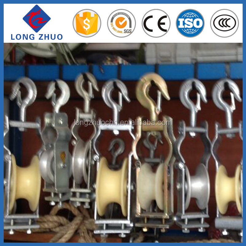 Cable laying guide roller/Cable pulleys/Aluminum stringing line roller and block