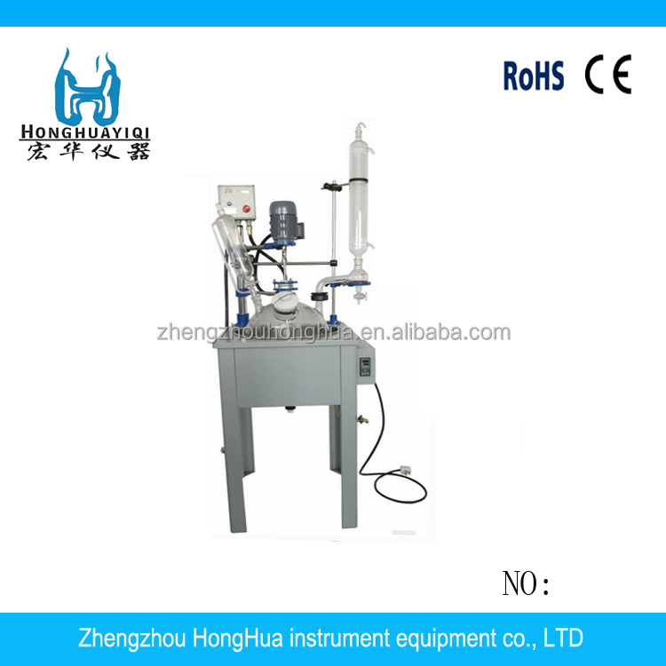 50L Lab Use Single Glass Chemical Stirred Reactor Price