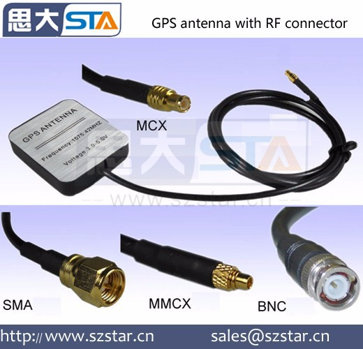 1575.42MHz Magnetic base car active GPS Antenna with MCX connector