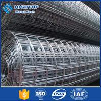 alibaba china supplier non-galvanized welded wire mesh/1x1 galvanized welded wire mesh