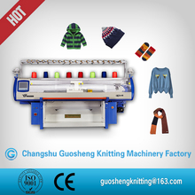 Full Fashion Automatic Computerized flat knitting machine for knitting jacquard pattern