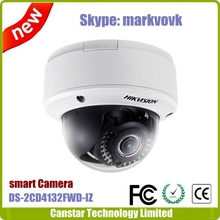 3.0MP Hikvision Smart Codec camera DS-2CD4132FWD-IZ