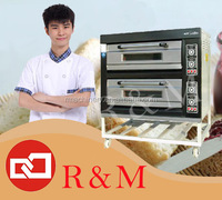 2 decks competitive 9 trays gas oven dried banana