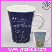 Promotional Gift Ceramic Coffee Color Changing Mug Mother's Day Gift