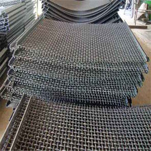 flat top crimped vibrating screen mesh