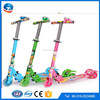Wholesale high quality best price hot sale most popular electric balance frog children/baby/kids scooter with optional stroller