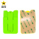 Cheap Custom Logo mobile phone 3M silicone snap sticker stands