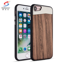 Metal tpu pc wood grain phone covers cases for iphone 7,Independent button for iphone 7 phone case