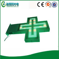 Hidly brand double-faced waterproof iron cabinet led pharmacy cross sign xx hd movies
