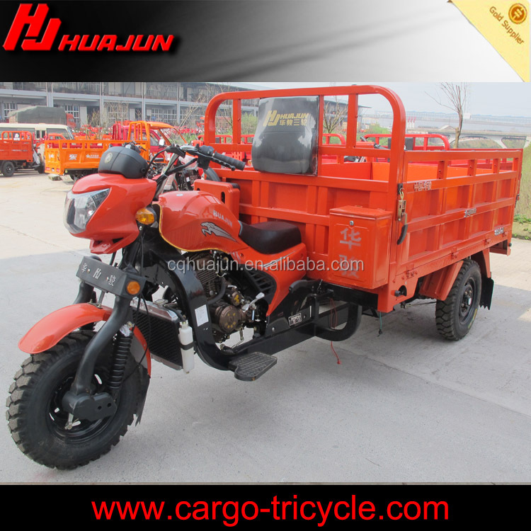 Motorized gasoline tricycle/tricycle construction motorcycle 3 wheel