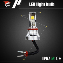 High power 30w led headlight bulb H8/H11/H16 2400lm led 9005 headlight bulb universal automatic headlights kit