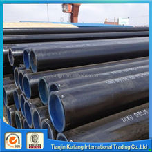 din 2448 st35.8 seamless carbon steel tube