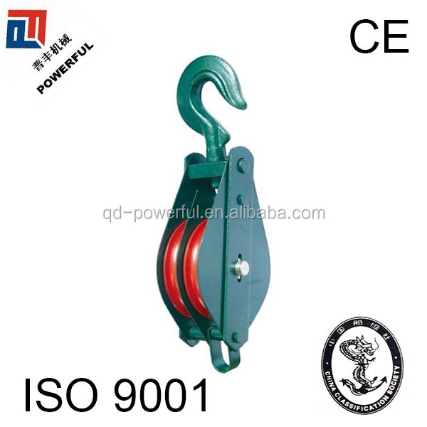 MODEL S SNATCH METAL PULLEY WITH HOOK,DOUBLE WHEEL