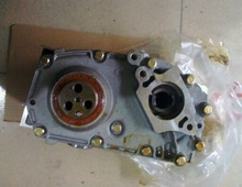 Hot sell Iveco oil pump 504025819
