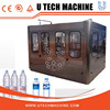 U TECH brand Small Bottling equipment Plastic pure/spring Water Making Machine Plastic Bottle making equipment